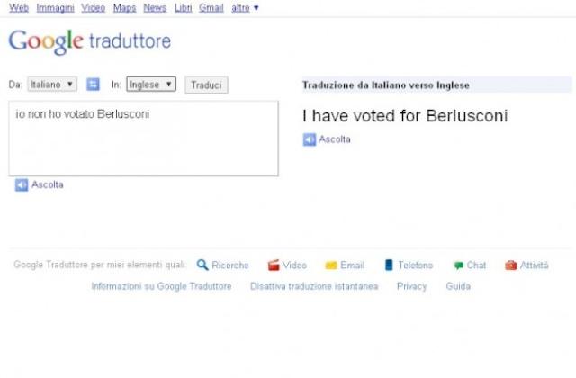 Traductor google en inglés